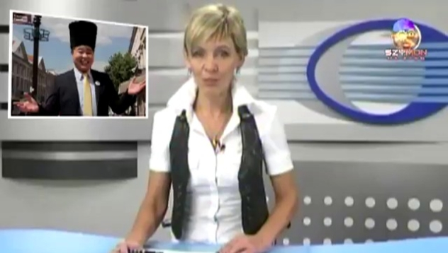 EURO 2012 - zapraszamy Ukraińców