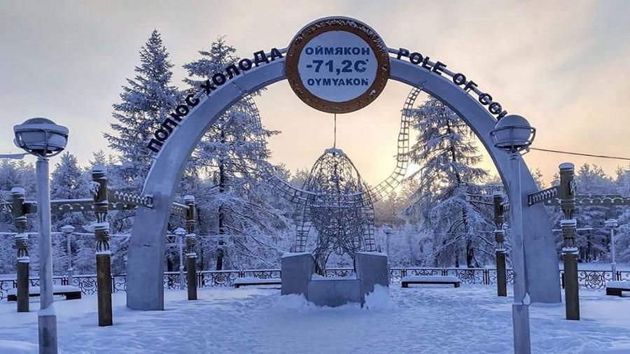 Fot. Hydrometeorological Centre of Russia.