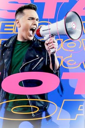 """2019-12-07 Nowość w programie """"Disco Studio"""". Tego jeszcze nie było! """"Pierwsza miłość"""""""