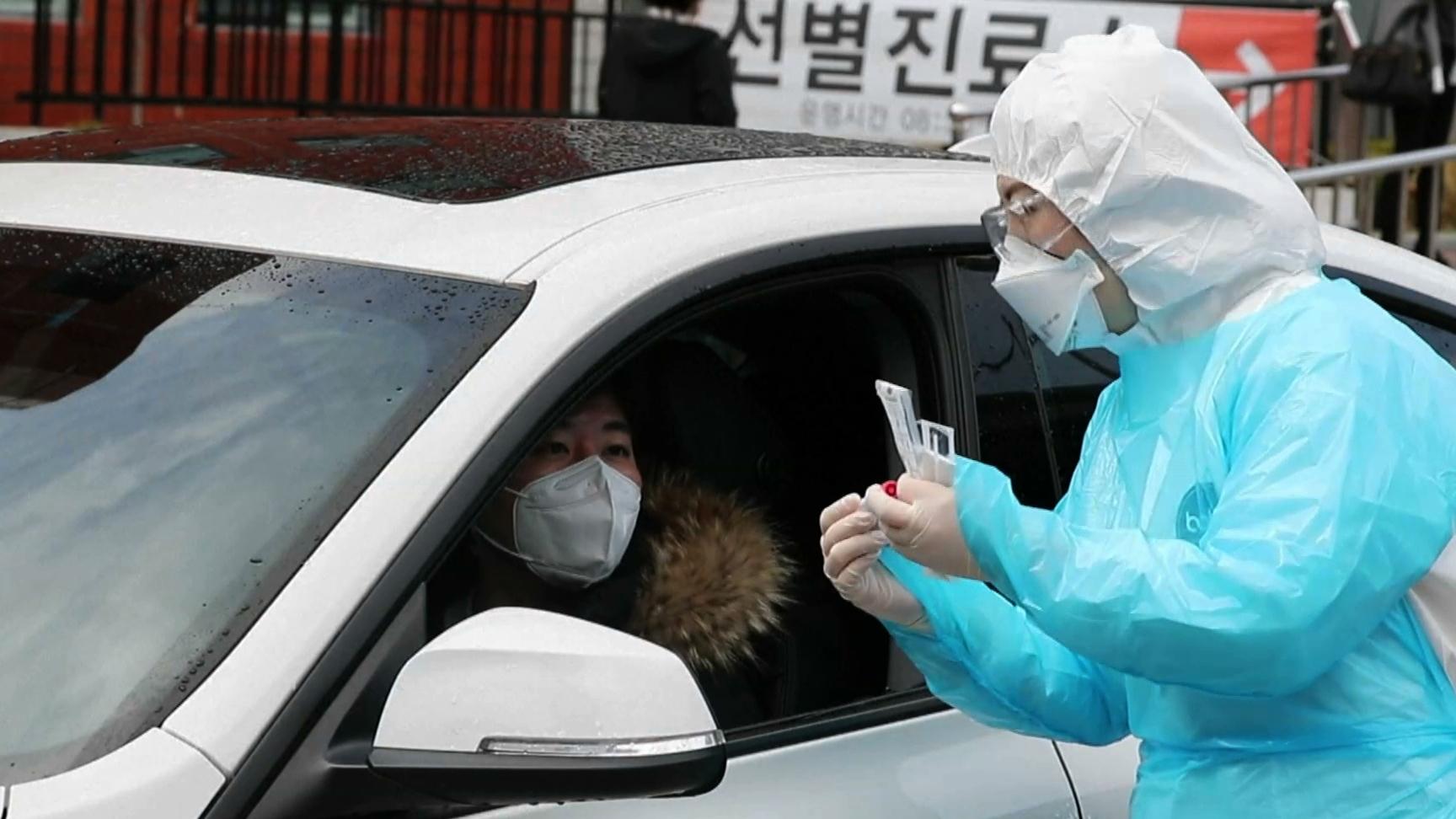 Korea Południowa ma nowe pomysły na walkę z rozprzestrzenianiem się SARS-CoV-2