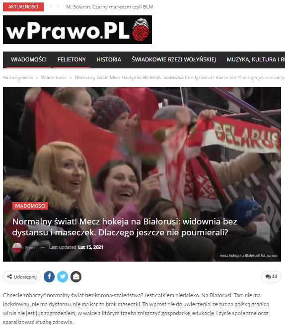 Fragment artykułu opublikowanego w serwisie wPrawo.pl
