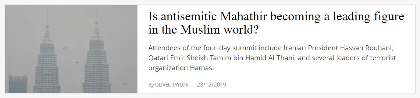 Widoczna w Google Cache zapowiedź na stronie The Jerusalem Post potwierdza publikację artykułu Olivera Taylora w tym serwisie