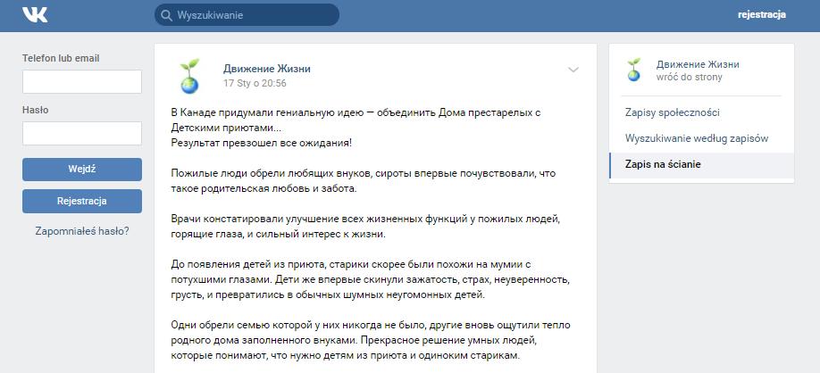 Oryginalny rosyjskojęzyczny wpis później przetłumaczono na polski