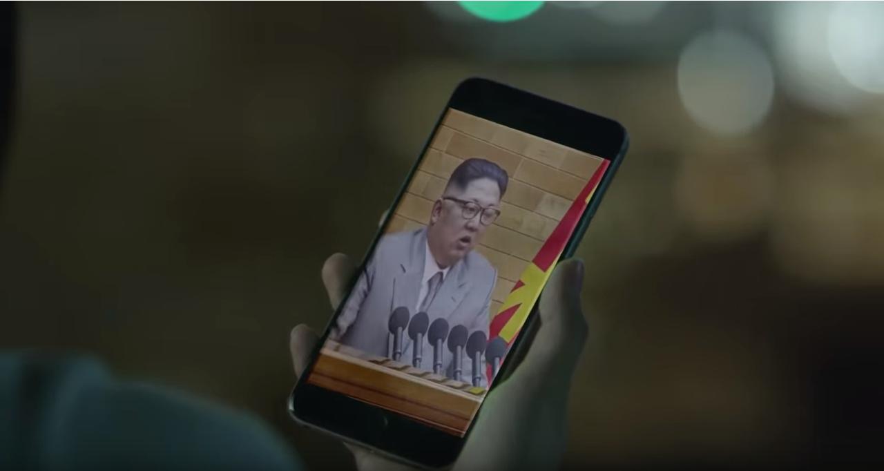 """Fragment """"Imagine by World Leaders"""" ze zmontowanym wystąpieniem Kim Dzong Una"""