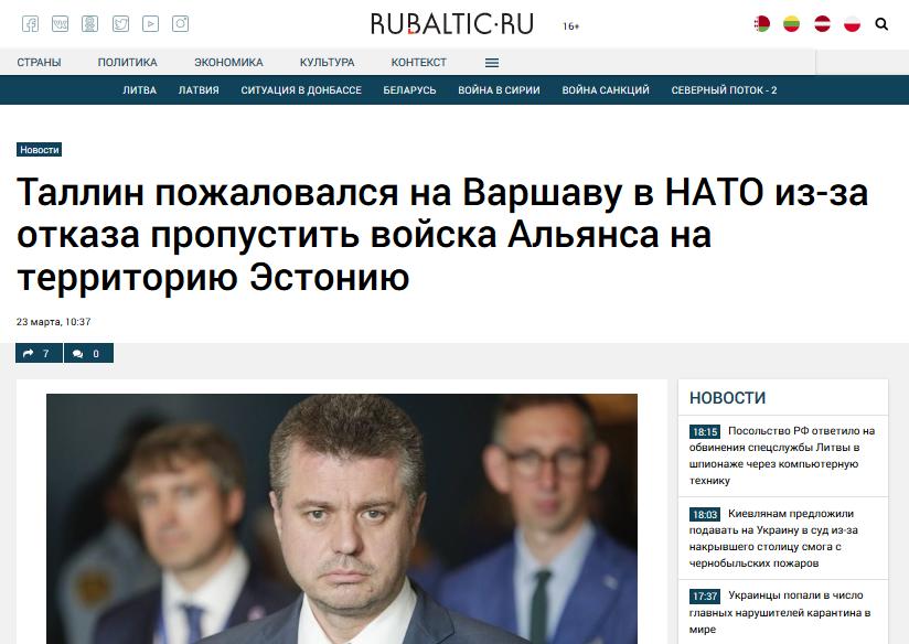 Tekst na stronie Rubaltic.ru o estońskiej skardze na Polskę