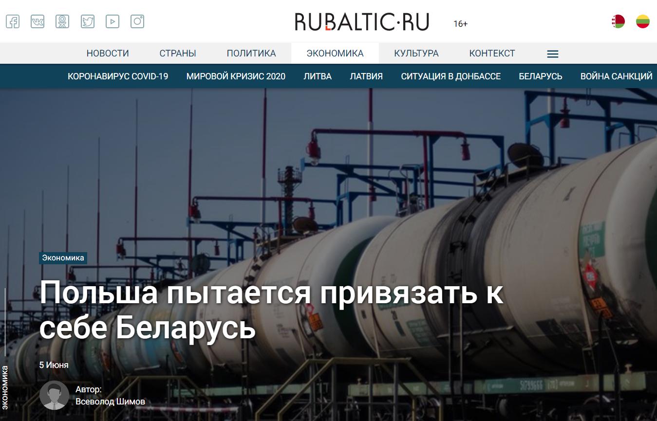 """Tekst portalu RuBaltic.ru pt. """"Polska próbuje związać Białoruś ze sobą"""""""