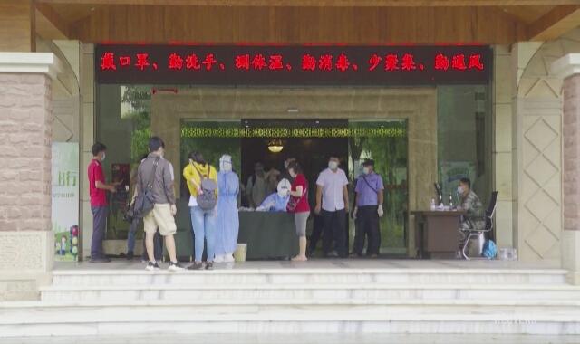W Chinach początek wzięła pandemia COVID-19